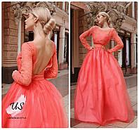 Оригинальный роскошный юбочный вечерний  комплект-двойка в пол. цвета!