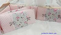 Бортики защитные в детскую кроватку Балерина