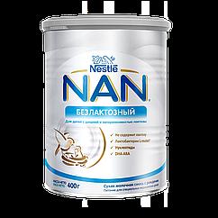 NAN  БЕЗЛАКТОЗНИЙ, 400 г (НАН) сухая питательна смесь без лактозы для вскармливания детей с рождения