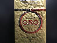 Кофе зерно Lavazza Oro 500 грм