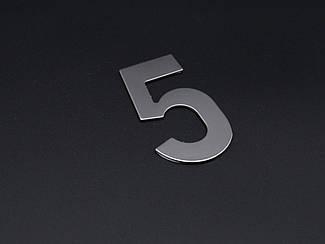 Металлические цифры из нержавеющей стали. 8см