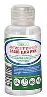 Антисептическое средство для рук Ультра 80 мл, фото 1