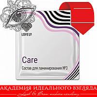Состав для ламинирования «Care» №3 LOVELY в саше, 1г Лавли
