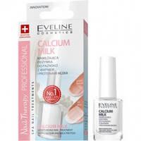 Средство для укрепления ногтей Eveline Cosmetics Nail Therapy Professional Calcium Milk Moisturiz, КОД: 1089212
