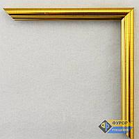 Рамка под заказ для картины, фото, вышивки, зеркала - Арт. ФРЗ-1004