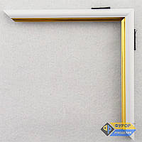 Рамка под заказ для картины, фото, вышивки, зеркала - Арт. ФРЗ-1005