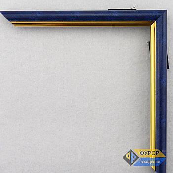 Рамка под заказ для картины, иконы, фото, вышивки, зеркала синяя (ФРЗ-1010)