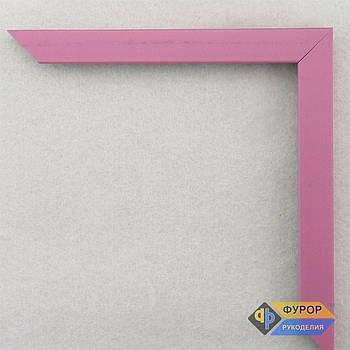 Рамка под заказ для картины, иконы, фото, вышивки, зеркала розовая (ФРЗ-1071)