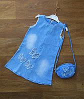 Детские платья и сарафаны для девочек,Детский сарафан с сумочкой Турция,интернет магазин,джинс