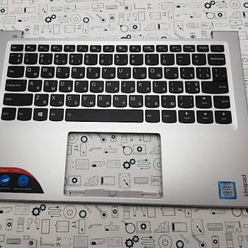 Верхний корпус с клавиатурой Lenovo 710s-13 серебро Сервисный оригинал с разборки