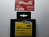 Губка шліфувальна P80 вир-во Werk