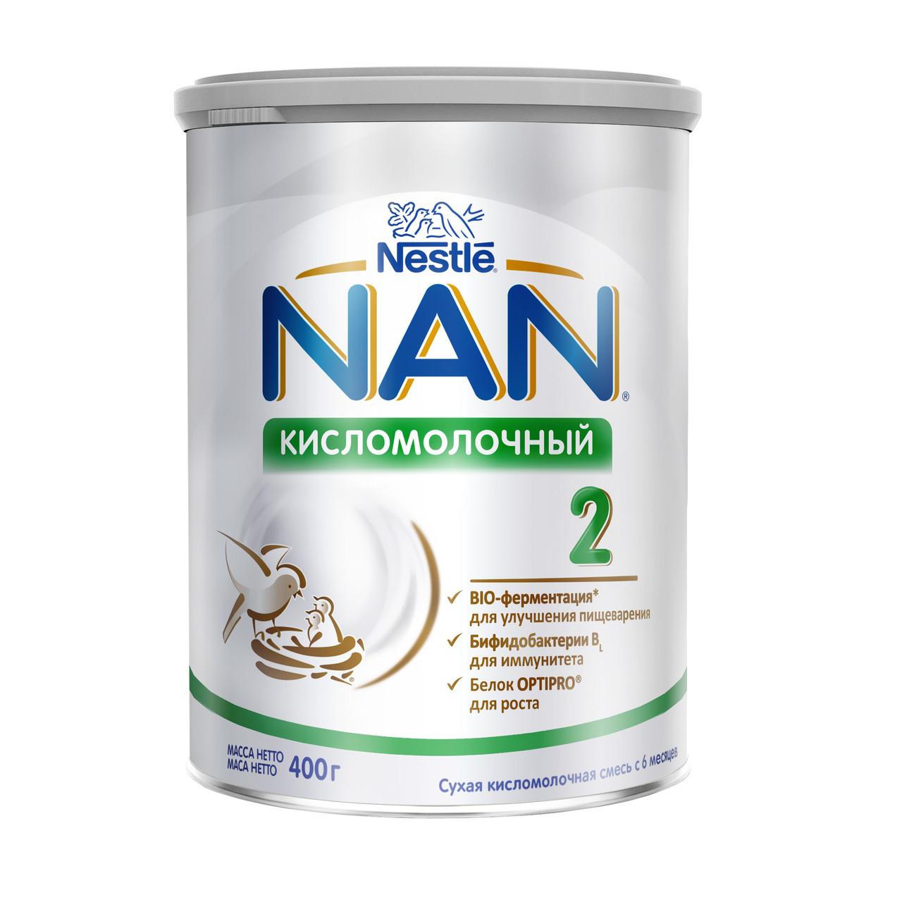 NAN (НАН) КИСЛОМОЛОЧНЫЙ 2 400 г с 6 мес.сухая смесь
