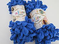 Пряжа Alize Puffy №141 (Ализе Пуффи) Для ручного вязания