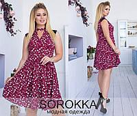 """Привлекательное женское платье с чокером ткань """"Софт"""" 42, 44, 48, 50, 52, 54, 56 размер"""