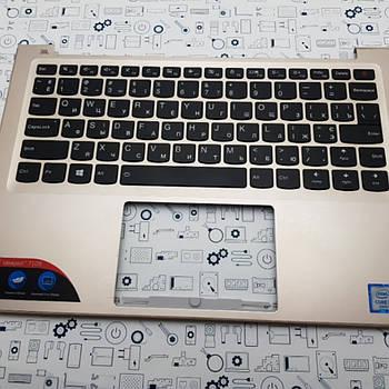 Уценка.Верхний корпус с клавиатурой Lenovo 710s-13 золото Сервисный оригинал с разборки