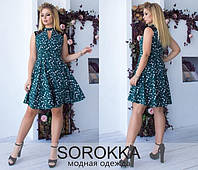 """Привлекательное женское платье с чокером ткань """"Софт"""" 44, 48, 50, 52, 54, 56 размер"""