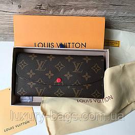 Женский кошелек Louis Vuitton Emilie с красной кнопкой