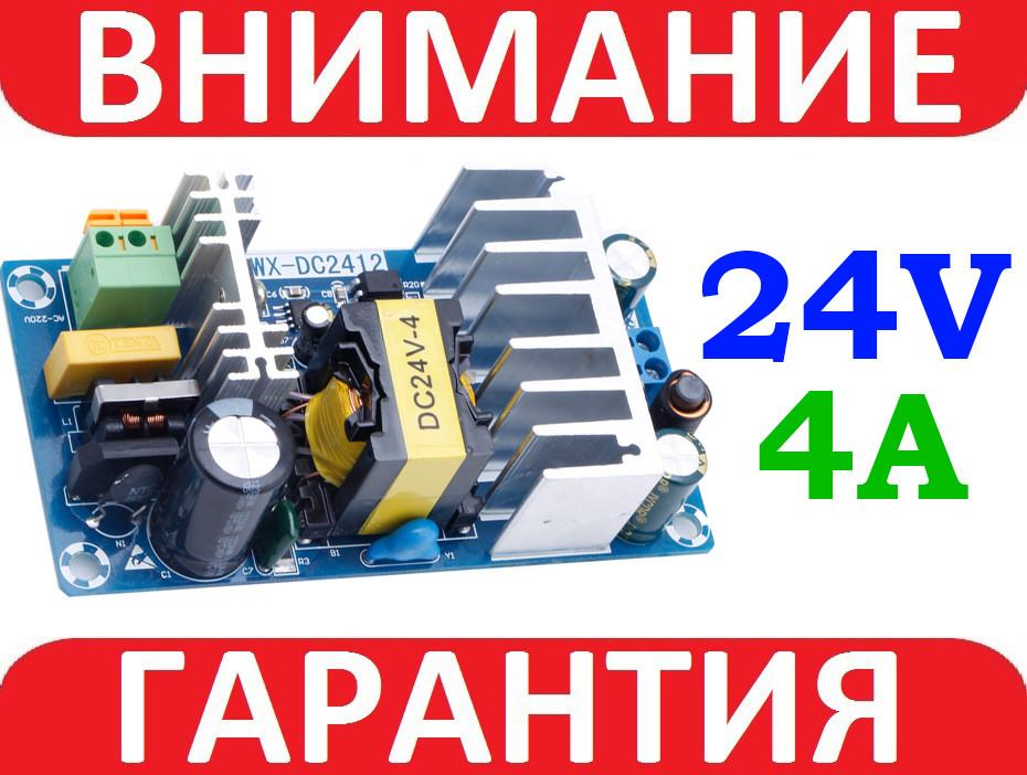 Импульсный Блок питания, AC-DC преобразователь 220-24V 4А 100W
