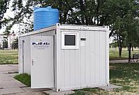 Санитарный контейнер 20 футов в аренду