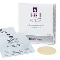 NEORETIN Lightening Peel – Освітлюючий пілінг, 6*1мл.