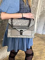 Серая сумка T5401 портфель с ремешком через плечо, фото 1