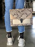 Бежевая сумка T5402 портфель деловая под питона летняя, фото 1