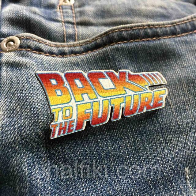 """""""Back to the future (Назад в будущее)"""" брошь деревянная с уф-печатью"""