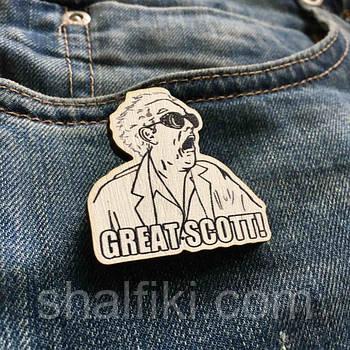 """""""Док Эмметт Браун Great Scott! (Назад в будущее)"""" брошь деревянная с уф-печатью"""