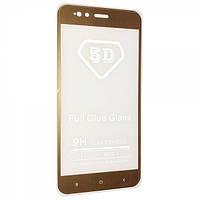 Защитное стекло Glass 5D Full Glue Triplex Xiaomi Mi 5x Mi A1 Золотистый 103417, КОД: 1597757