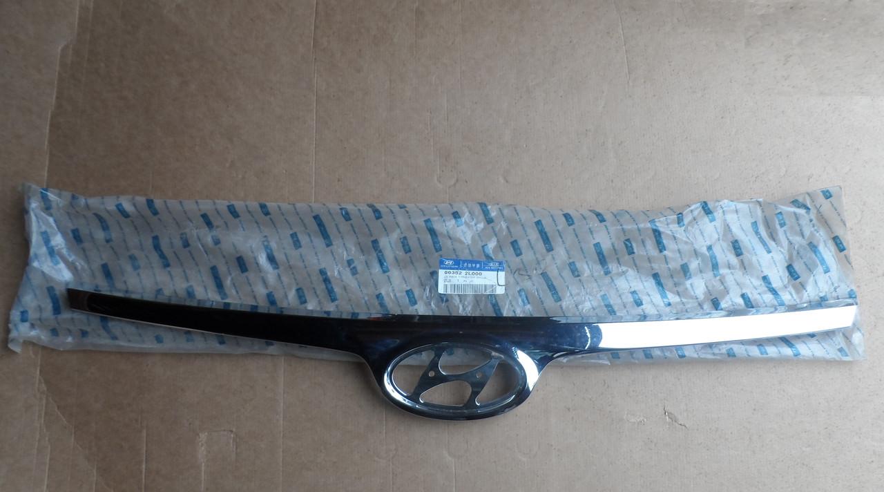 Молдинг хром решетки радиатора Hyundai Elantra JD I30 863522L000