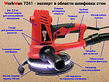 Шлифовальная машина для стен Workman R7241 с подсветкой, фото 8