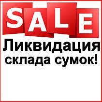 Розпродаж Складу (нижче опту)