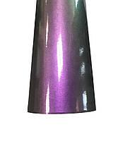 Плёнка хамелеон самоклеящаяся, ELECTRIC VIOLET CW-02, 1,37х25 м