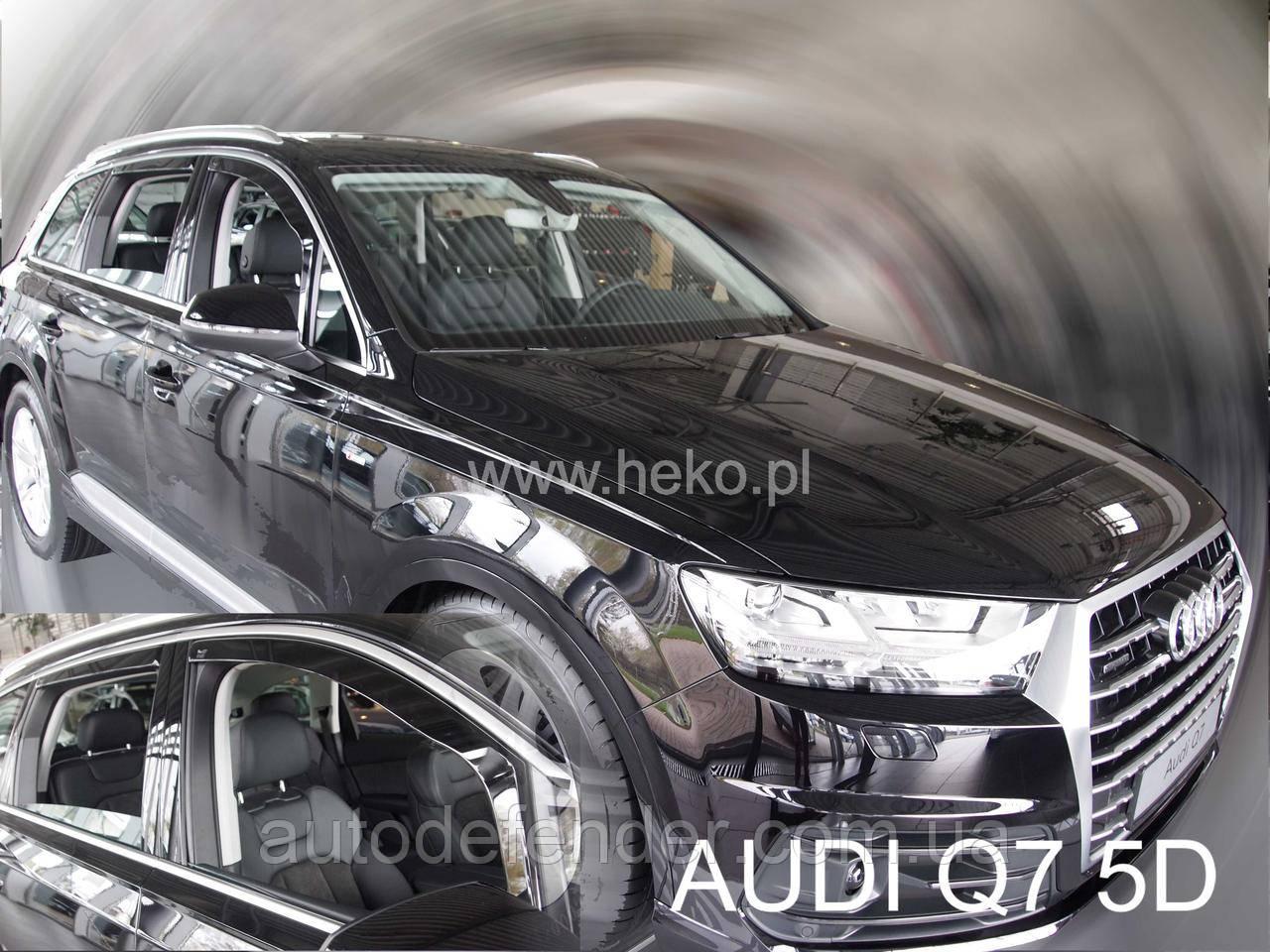 Дефлекторы окон (вставные!) ветровики Audi Q7 II 2015- 4шт., HEKO, 10249