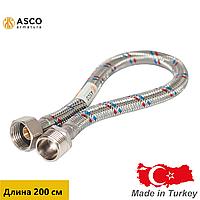 Шланг гибкой подводки 200 см EPDM в металлической оплетке 1/2 ВН ASCO AS-Flex
