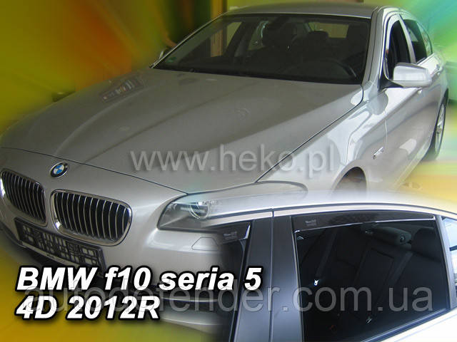 Дефлекторы окон (вставные!) ветровики BMW 5 Series F10 2010-2017 4D 4шт., HEKO, 11148