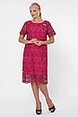 Платье большого размера Элен кружево (2 цвета), фото 7