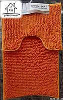 Набор ковриков для ванной комнаты Лапша 90*60 см (оранжевый)