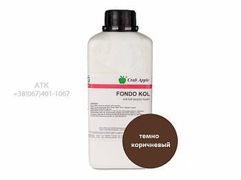 Краска пигментная покрывная FondoKoll Коричневый, 1 л