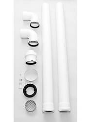 Комплект раздельной системы Ø80 для вертикального или горизонтального монтажа