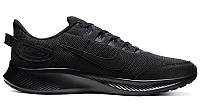 Кроссовки Nike Runallday 2 (CD0223-001)