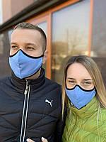 Маска защитная тканевая, многоразовая опт, голубая, тканинні маски, маска на лицо, натуральная ткань