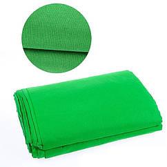 Фон тканевый зеленый для фотостудии 3х2.2 м Chromakey ld3, КОД: 1061987