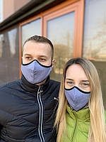 Маска защитная тканевая оптом, многоразовая, серая, маски тканинні, маска на лицо, натуральная ткань