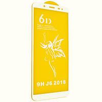 Защитное стекло Glass 6D Premium Samsung Galaxy J6 2018 Белый 105817, КОД: 1597759