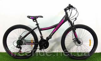 Жіночий велосипед Azimut Navigator 26 G-FR/D (12.5)