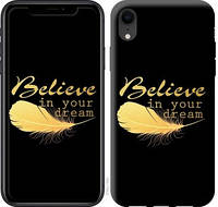 Чехол EndorPhone на iPhone XR Верь в свою мечту 3748c-1560, КОД: 1020689