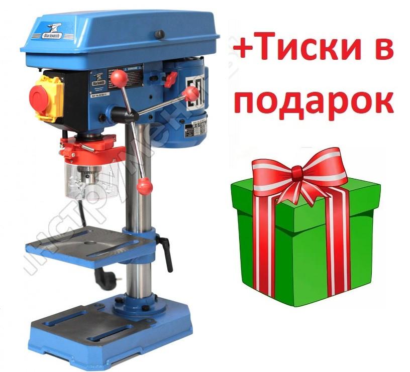 Сверлильный станок  / 1400 Вт / 16мм  / Horzen- WK1400 (Германия) +тиски в подарок