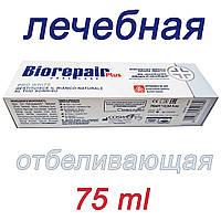 "Biorepair Plus Зубная паста профессиональная ""PRO White"" 75 мл"
