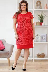 """Нарядное комбинированное платье """"КАМИЛЛА"""" с гипюром и коротким рукавом (большие размеры)"""